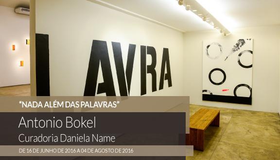 Antonio Bokel | Nada Além das Palavras.
