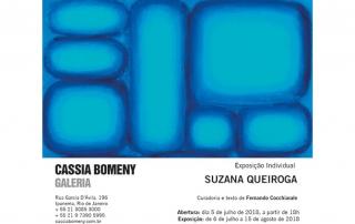 Suzana Queiroga | Exposição Individual | Cassia Bomeny | Ipanema, Rio de Janeiro | 05.07.18 a 17.08.18